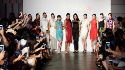 Yi-ming fashion show
