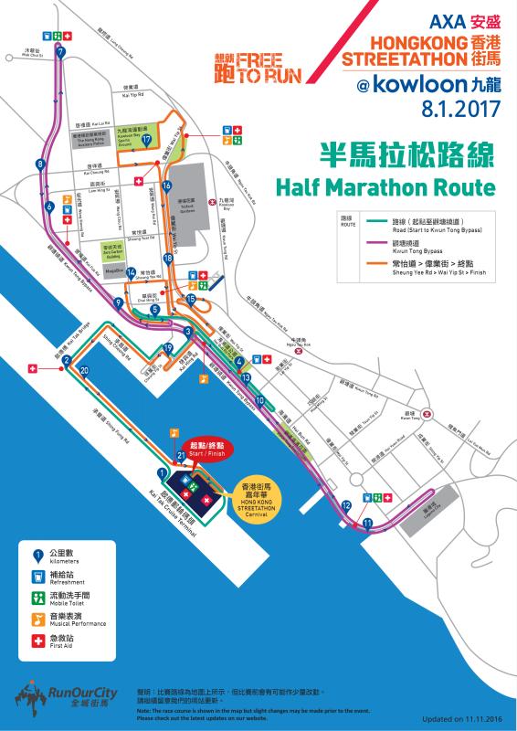2017_half-m-route-map_r8-1