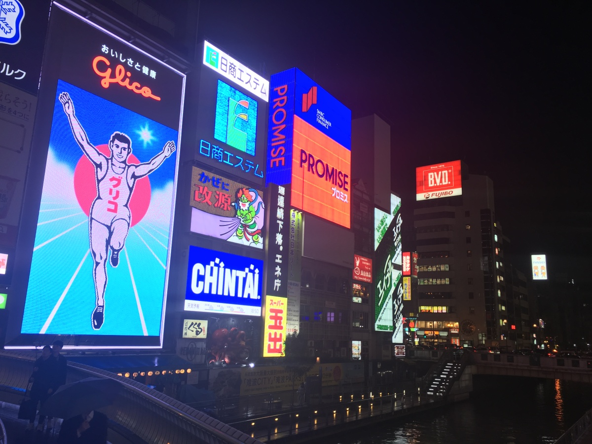 我的2017「大阪三日兩夜精華遊」+ 「神戶一日遊」